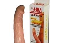 kondom-sambung-silikon-1.jpg