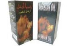arabian-oil-minyak-pembesar-alat-vital-pria-1-150×150.jpg