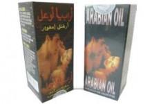 arabian-oil-minyak-pembesar-alat-vital-pria-300×300.jpg