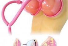 cara-penggunaan-alat-pembesar-payudara-twin-cup-breast-pump.jpg