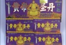 vi-emperor-raja-300×292.jpg