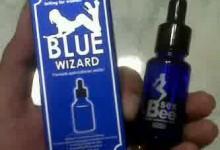 Obat-Perangsang-Wanita-Blue-Wizard.jpg