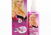 breast-firming-gel-1.jpg