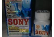 sony-mmc.jpg